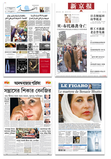 Newspapers coverage of Benazir Bhutto's assassination