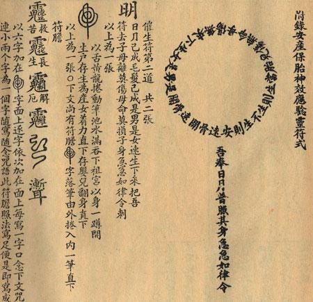 meiji typography