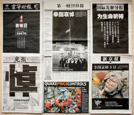 chinese newspapers frontpages