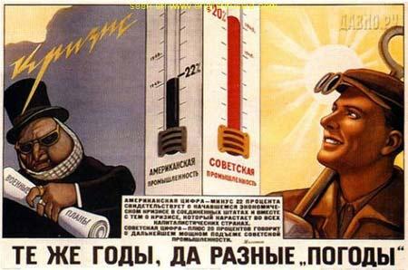 плакаты и лозунги ссср посвященные нло и пришельцам фото