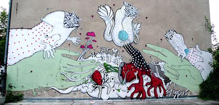 art urban affair