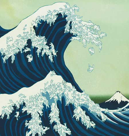 kozyndan wave