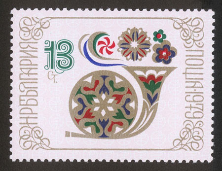 New Year russian stamp