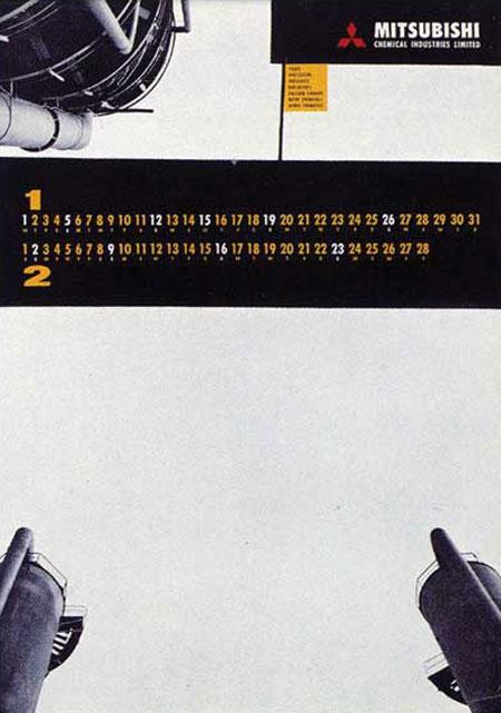Mitsubishi vintage calendar