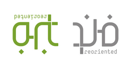 Art reoriented multilingual logo