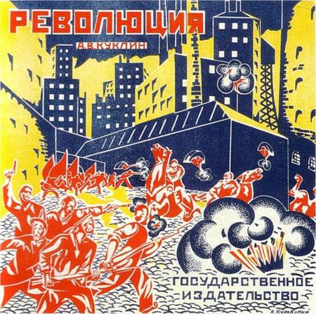Vintage russian board games