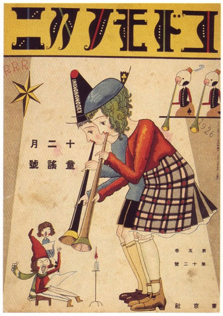 Vintage japanese design and illustrations