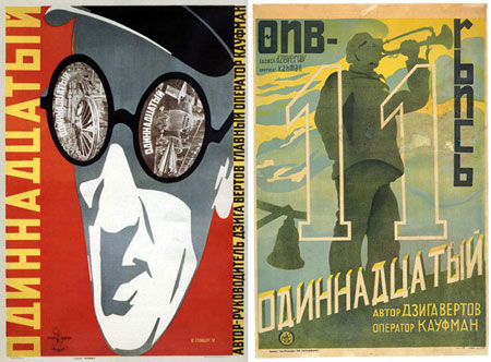 The Posters of Dziga Vertov