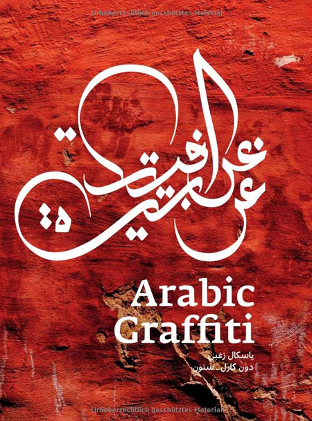 Arabic graffiti: the book