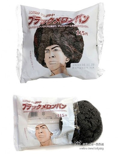 Afro cookie