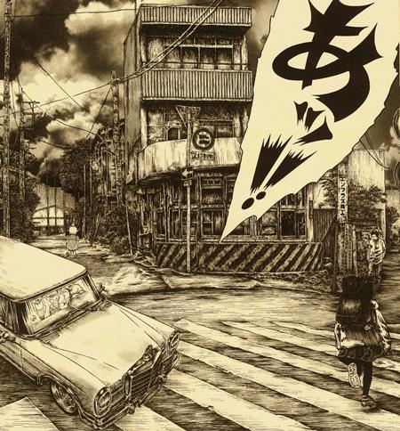 Manga and illustrations by Shigehiro Okada