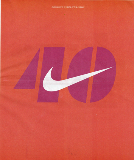 The Nike logo is 40 years old