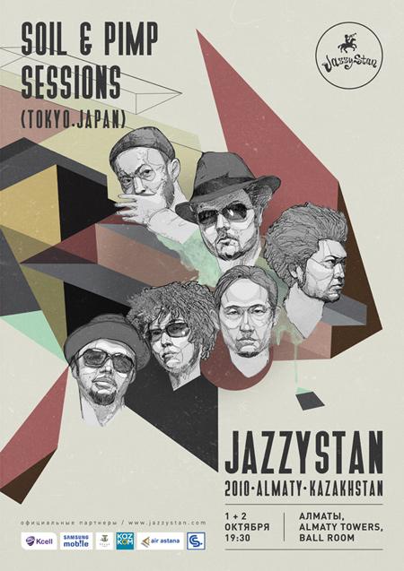 Jazzystan posters
