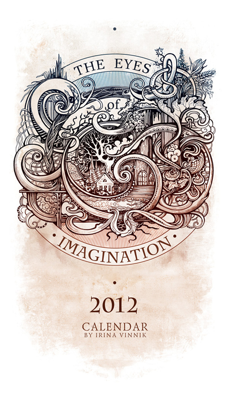 The eyes of imagination 2012 calendar
