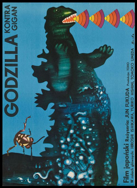 Vintage Godzilla Posters from Poland