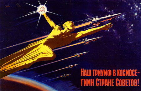 Soviet space propoganda posters