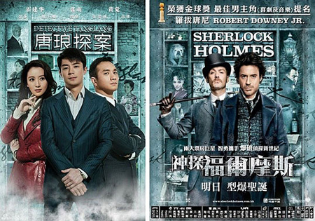 Western movie posters and their chinese counterparts