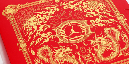 Nike year of the dragon