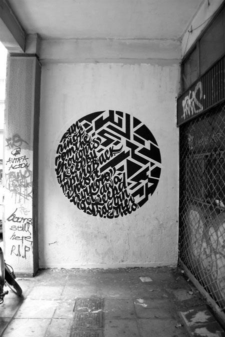 Typographic Street Art By Greg Papagrigoriou