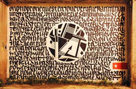 Typographic street art by Greg Papagrigoriou