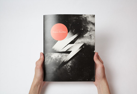 8 great examples of brochure design