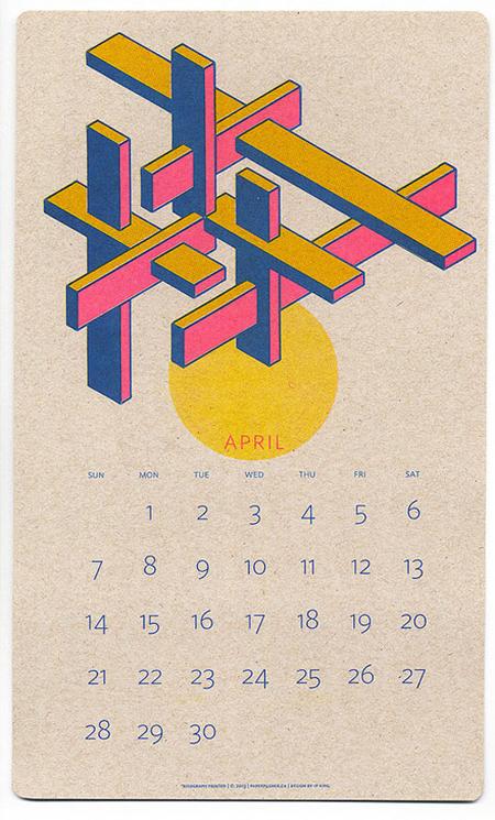 2013 Risograph Calendar