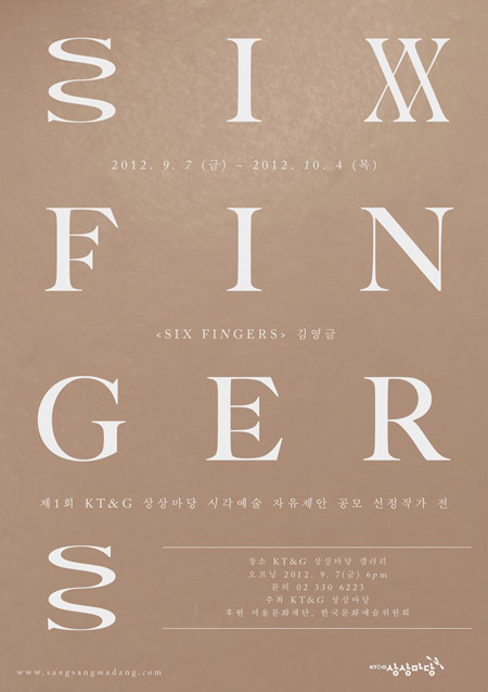 Six fingers exhibition poster