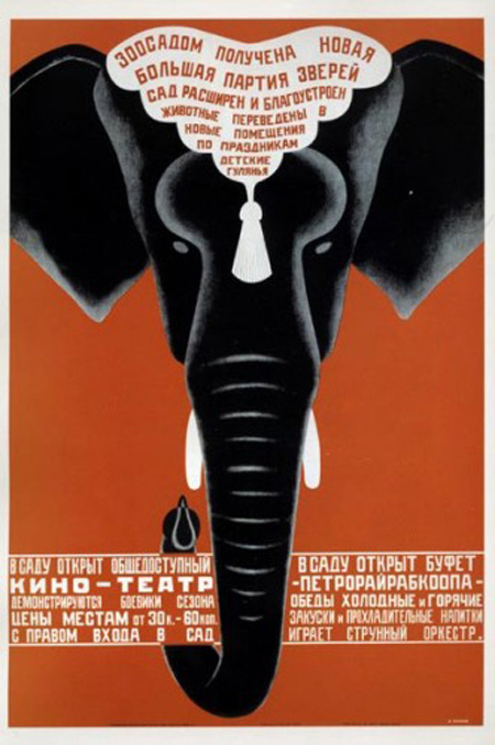 animals,elephant,poster,design,nostalgia,propaganda-f3b270ec2376b9bf37e11b16ca598114_h