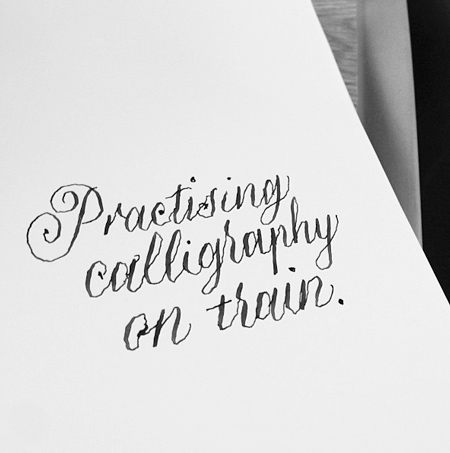 calligraphy-on-train