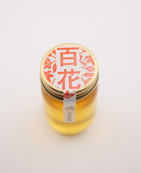 Minimal Stamped Packaging for Japanese Honey