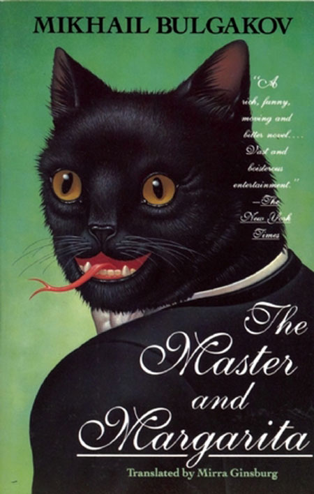 The Master & Margarita cover art collection