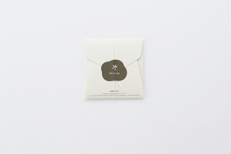 Packaging design for Pristine Organic Cotton