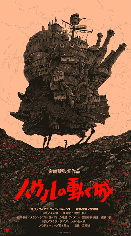 Movie posters by Olly Moss