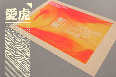 Posters by Studio Pum