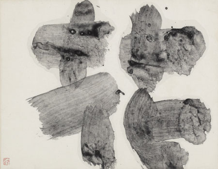 Calligraphy of Yuichi Inoue