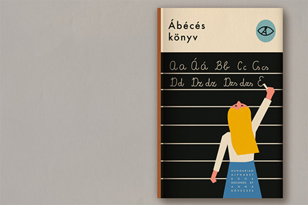 The Hungarian alphabet illustrated