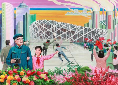 beijing-landmarks-1