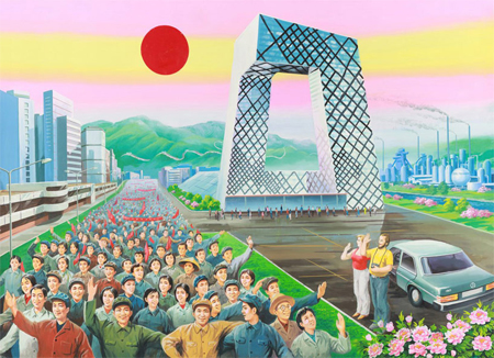 Beijing architectural landmarks painted as socialist utopia