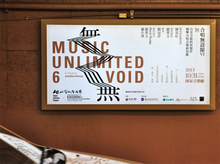 music-unlimited-3