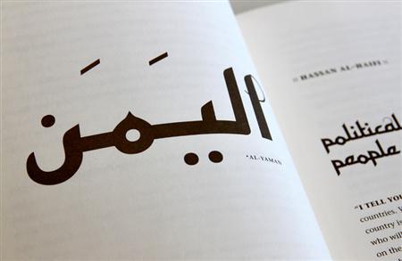 4_yemen