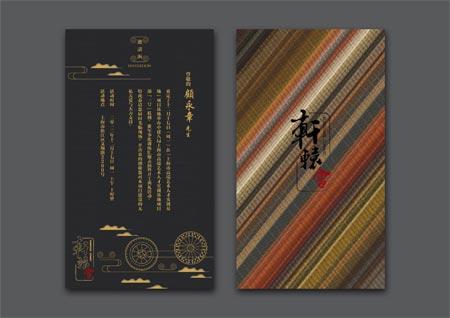 zhihua-duan-2