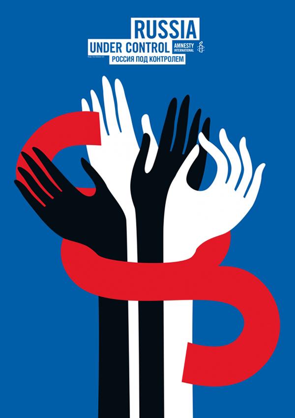 ... posters for Amnesty - Designer Daily: graphic and web design blog