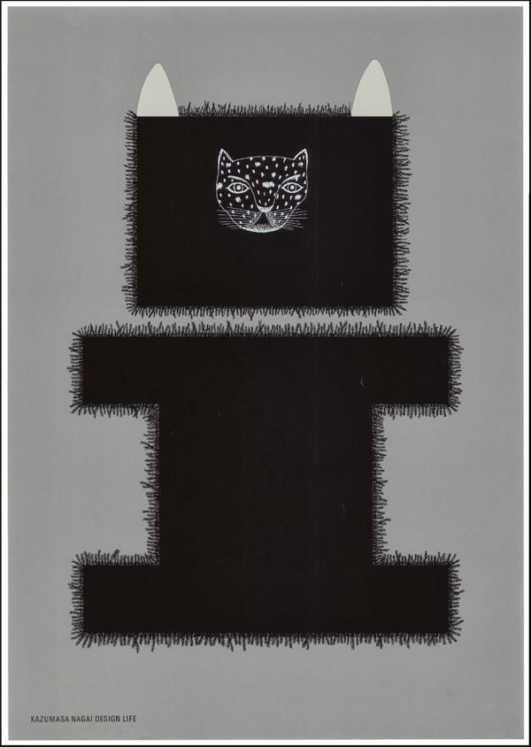 graphisme-japonais-bis