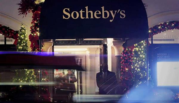 sothebys_facade
