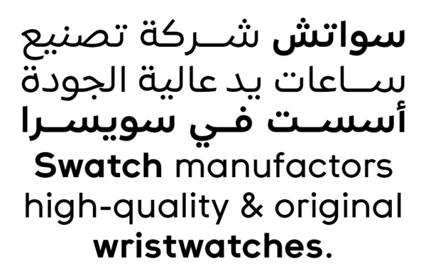 29lt-about-swatch-6