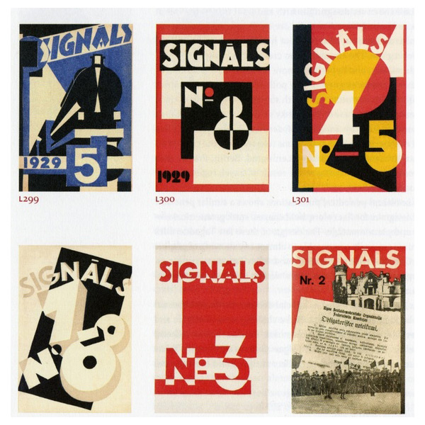 Vintage: graphic designs of a short-lived democracy