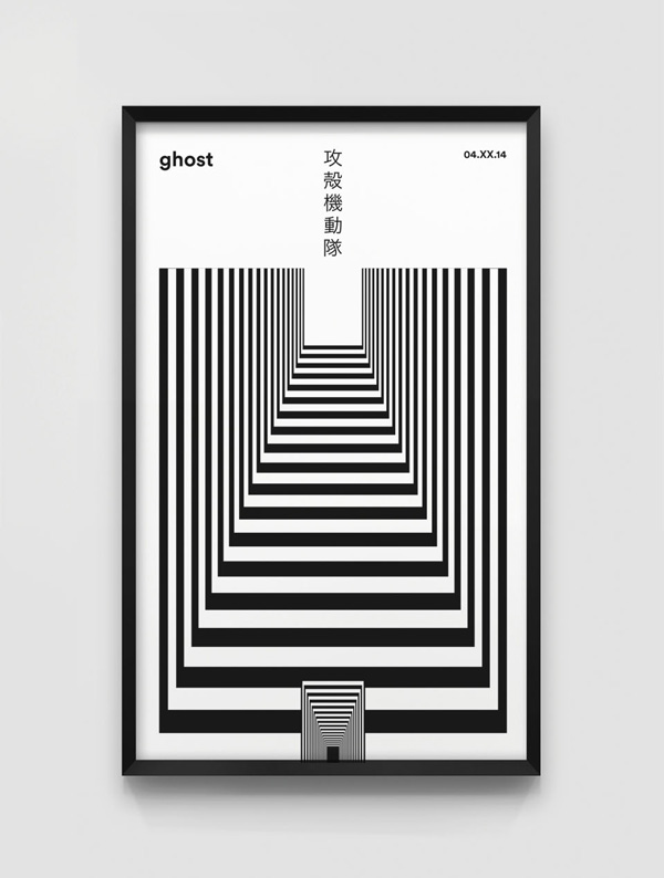 GITS_WEBSITE_POSTER_AT_18