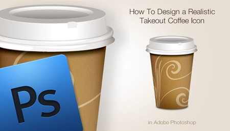 Coffee_Cup_Tut_Preview_Image