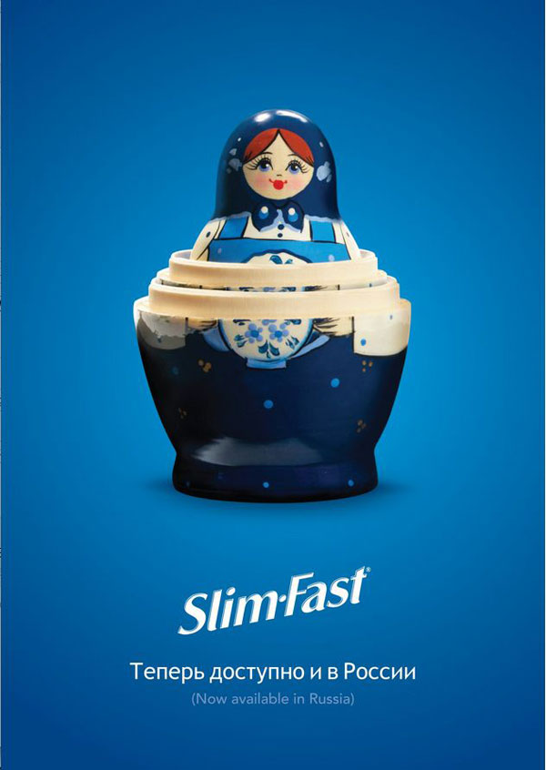 36 best images about Visual ad ideas on Pinterest