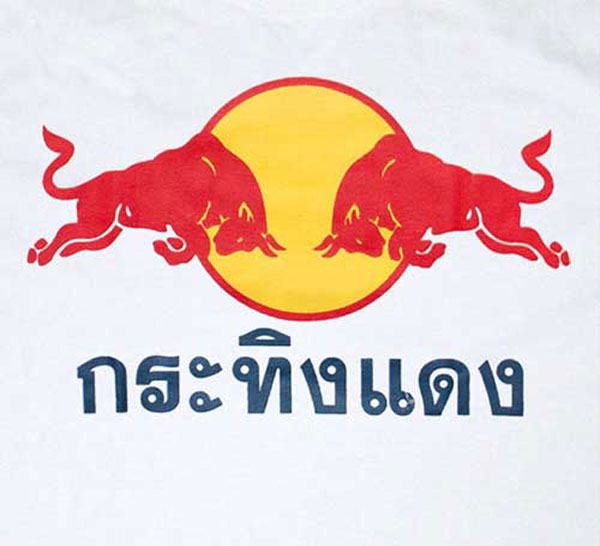 red-bull-logo-thai
